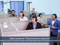 Бизнес грузчиков в Волгограде. Доход 2,7 млн /год