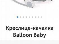 Шезлонг Chicco Ballon