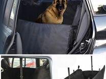 Автогамак для перевозки собак Германия