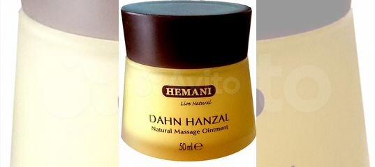 Dahn Hanzal Natural Massage Ointment