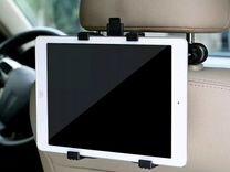 Подставка под планшет на автомобильное кресло