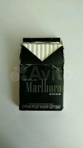 Купить настоящие сигареты на авито сигареты в москве дешево самовывоз купить