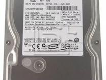Диск Hitachi 320 Гб SATA 2.0