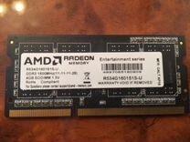 Оперативная память DDR-3 на 4 Гб