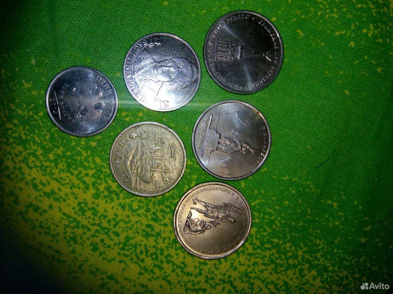 Монеты РФ  89876917049 купить 3