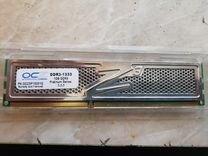 DDR3-1333 1gb (2 планки)