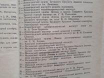 Сборник конкурсных задач по математике Кущенко В.С