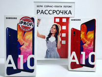 SAMSUNG S9/S10/note/A/J рст