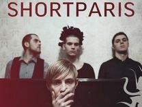 VIP Билеты на Shortparis в Главclub 26.05