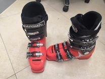 Горнолыжные ботинки Atomic размер 37-38