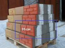 Теплоэффективные стеновые блоки