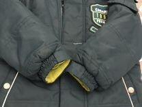 Зимний костюм Premont