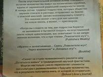 "Книги серии ""Сотня"""