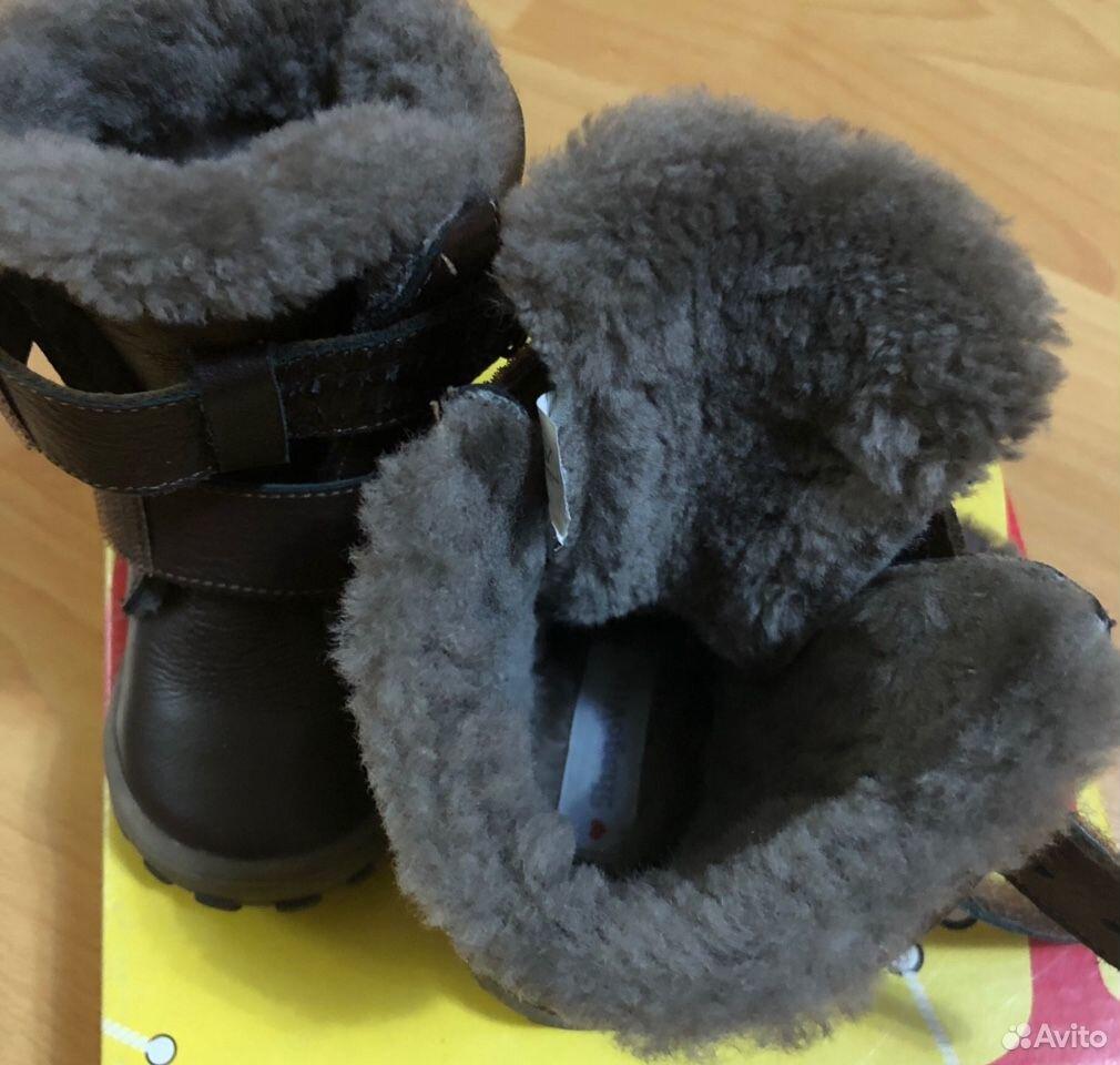 Сапожки зимние ShagoVita  89245089355 купить 4