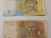 Банкноты на обмен