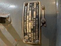 Электродвигатель ам-52-1, ам-51-4