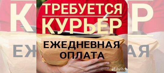 Работа для девушки в москве с ежедневной оплатой лабораторная работа девушка модель ограниченного роста