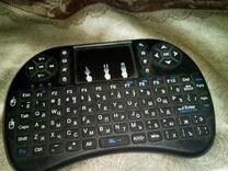Беспроводная клавиатура+тачпад