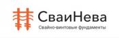"""""""СваиНева"""" Завод по производству  винтовых свай"""